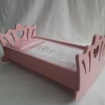 Кроватка-качалка для кукол розовая, Екатеринбург