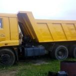 Самосвал 15 тонн, 10 кубов, Екатеринбург