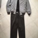Комплект (куртка+брюки) Trussardi, р-р 52, Екатеринбург