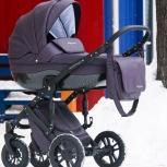 Noordline, универсальная детская коляска 2 в 1 Stephania Style, Purple, Екатеринбург
