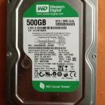 Продам Western Digital WD Caviar Green 500 GB 32Mb Cache, Екатеринбург