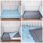 Одеяло для малыша, Екатеринбург