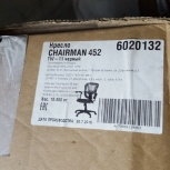 Кресло офисное CHAIRMAN 452, Екатеринбург