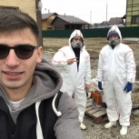 Обработка От Клещей, Екатеринбург