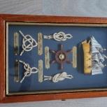 Продаём морскую ключницу, Екатеринбург