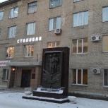 Банкетный зал, Екатеринбург