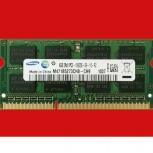 Оперативная память Samsung DDR3 SO-DIMM 1x4Gb M471B5273CH0-CH9, Екатеринбург