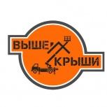 Автовышка 15, 18, 22, 25, 28 метров в аренду (оплата любая), Екатеринбург