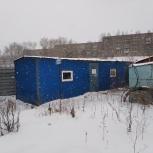 Строительный вагончик (бытовка) 2,45м*8м, Екатеринбург
