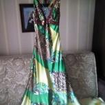 Атласное платье, Екатеринбург
