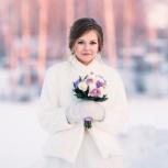 Свадебная шубка напрокат, Екатеринбург