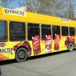 Размещение, изготовление рекламы на транспорт, Екатеринбург