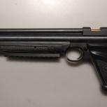 Продам пистолет Crosman P 1377 Black, Екатеринбург