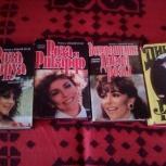 продаю 4 тома ретро книги дикая роза, Екатеринбург