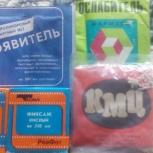 Проявитель закрепитель, Екатеринбург