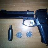 Пневматический пистолет Baikal МР 651К, Екатеринбург