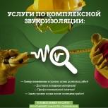 Создание лендинга, Екатеринбург