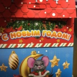 Подарки, Екатеринбург