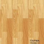 Линолеум Комитекс Лин  ,,1.5,3 м Рулон 010-144-090, Екатеринбург