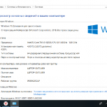 Продам ноутбук Lenovo 320-15IKBRN/intel i5 8250U/4Gb/500Gb/15.6/MX150, Екатеринбург