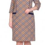 M.Djus / Платье 62 размер, Екатеринбург