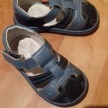 Обувь для ребенка, Екатеринбург