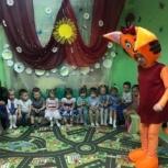 Детский сад Цветик Семицветик, Екатеринбург