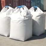Продам цемент М400 в МКР, Екатеринбург