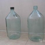 Бутыль стеклянная 20 литров, Екатеринбург