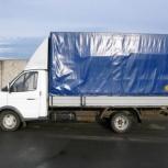 Вывоз мусора мебели Екатеринбург, Екатеринбург