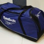 Спортивная сумка reebok на колёсах. Доставка из омска, Екатеринбург