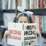 Занятия ИЗО рисование дизайн для детей и взрослых, Екатеринбург