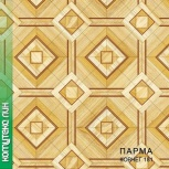 Линолеум Комитекс Лин  ,3 м Рулон 010-144-272, Екатеринбург