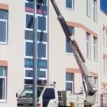 Аренда услуги автовышки 15 метров телескоп собственник, Екатеринбург