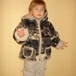 Детская шерстяная куртка magicwool, Екатеринбург