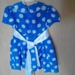 Платье для девочки на 2 года, Екатеринбург