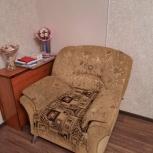 Продам два кресла б/у, Екатеринбург