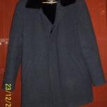 пальто мужкое, Екатеринбург