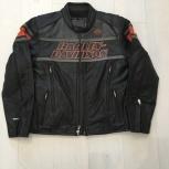 Куртка мужская кожаная Harley Davidson, новая, оригинальная, Екатеринбург