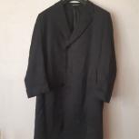 Продам пальто мужское, Екатеринбург