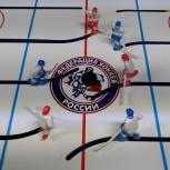 Настольная игра хоккей, Екатеринбург