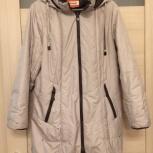 Куртка удлиненная женская, Екатеринбург
