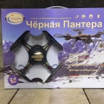 Квадрокоптер, Екатеринбург