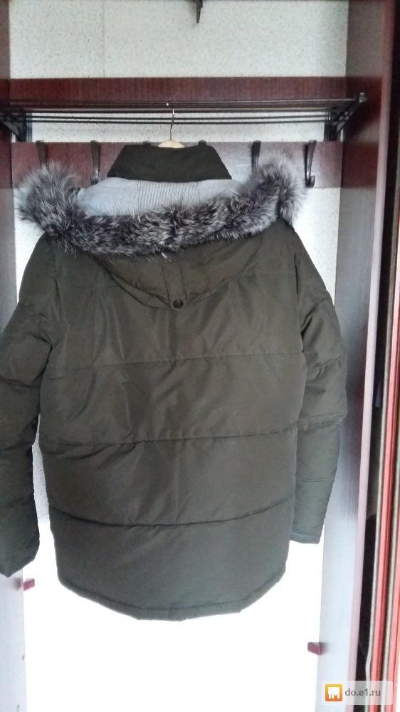 c03f9244134 Мужская куртка