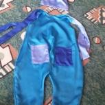 продам детский карнавальный костюм праздничный (светлячок, гномик), Екатеринбург