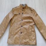 Продам куртку утепленную, Екатеринбург