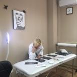 мастер по маникюру, Екатеринбург