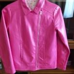 Куртка для девочки из экокожи на 11-12 лет, Екатеринбург