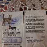 Pro plan  veterinary diets  fortiflora для кошек, Екатеринбург