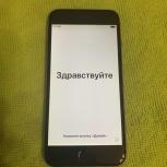 Айфон 6, Екатеринбург